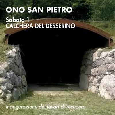 Ono San Pietro